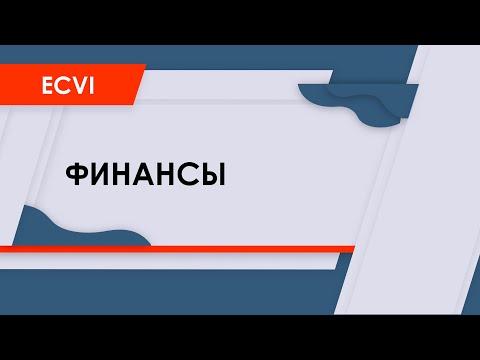 Видеообзор HMA Ecvi