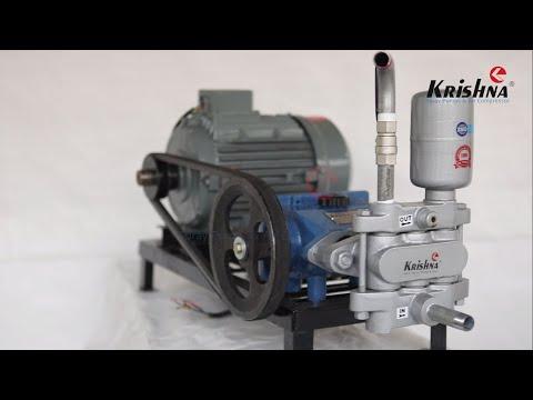 Car Washing Pump (KE-S3-35)