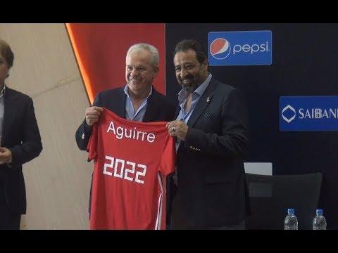 اتحاد الكرة يقدم مدرب الفراعنة الجديد خافيير أجيري
