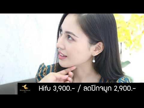 KhongKhun Channel