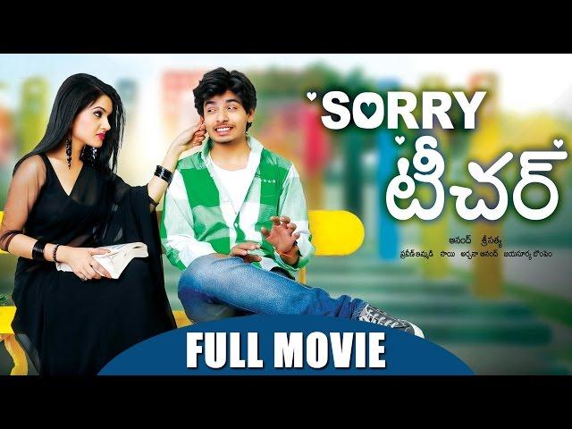 Sorry Teacher Full Movie Watch Online Free | Kavya Singh , Aryaman