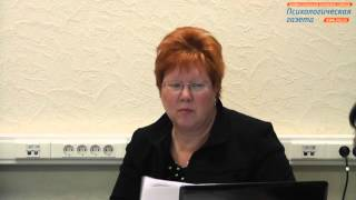 Конфликтологическая компетентность педагогов