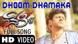 "Belli | ""Dhoom Dhamaka"" | Full HD Song | Feat   - YouTube"