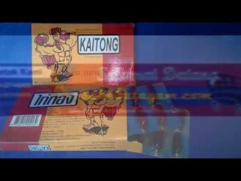 Video Kaitong, Vitamin ayam