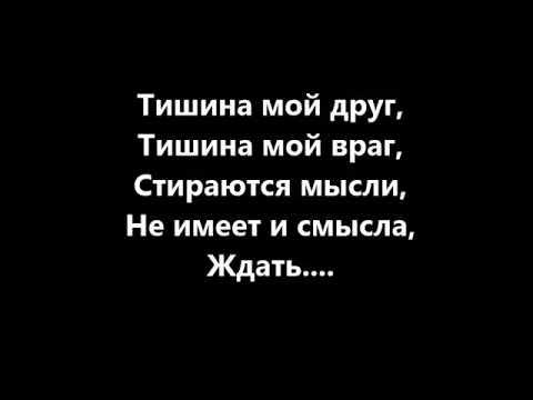 Скачивай и слушай эльбрус джанмирзоев тишина remix и эльбрус джанмирзоев тишина на skydiver42.ru!