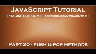 JavaScript array push and pop methods
