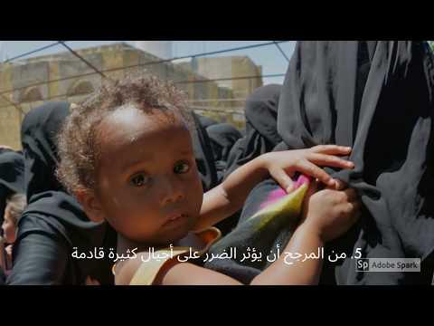 خمسة أسباب تجعل اليمن غير قادر على الانتظار