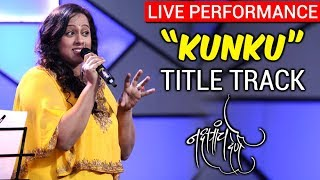 "Vaishali Samant | Live Performance | Zee Marathi TV Serial Title Song ""Kunku"" | Nakshatranche Dene"