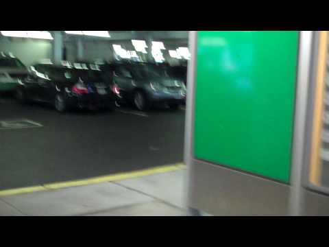 Westinghouse Traction Elevator At LaGuardia Airport Terminal B Parking, Flushing, NY Mp3