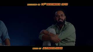 Bhajjo Veero Ve | Dialogue Promo 1 | Amberdeep Singh, Simi Chahal | Releasing On 14th December