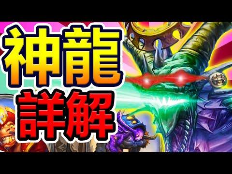 Sowhan英雄戰場神之伊瑟拉屌虐魚人!!?