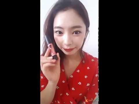 [Beauty Haul] AMOK COSMETICS AMOK Premium Eyeglow