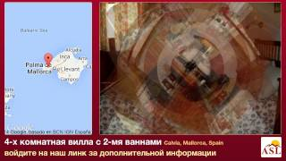 preview picture of video '4-х комнатная вилла в продаже с 2-мя ваннами в Calvia, Mallorca'