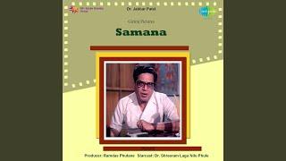 Sakhya Re Ghayal Mi Harini - YouTube