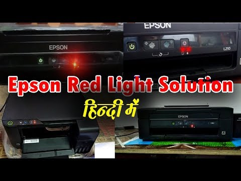 Download How To Fix Red Light Blinking Error In Epson L380 L220 L360