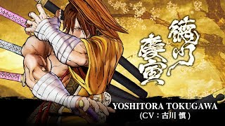 YOSHITORA TOKUGAWA: SAMURAI SHODOWN / SAMURAI SPIRITS - Character Trailer (Japan / Asia)
