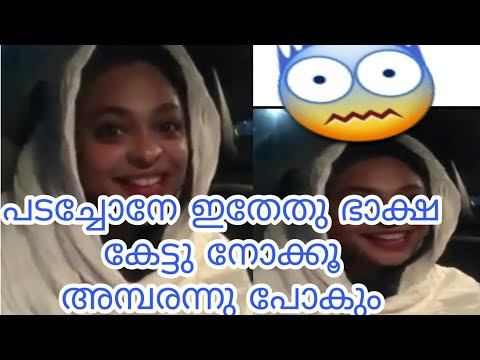 New | malayalam speaking | variety | waao | #ALL_MEDIA_TRENDINGS (видео)