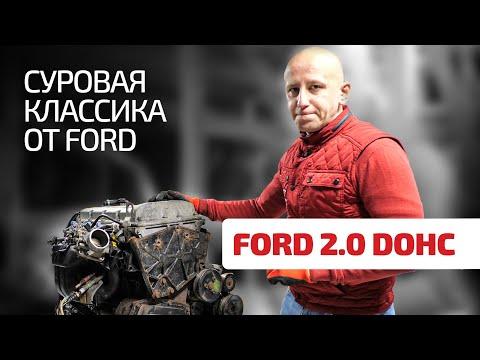 Фото к видео: Есть ли слабые места у старого двигателя Ford 2.0 DOHC (NSE)?