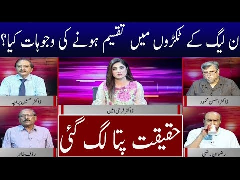Debate on News | 16 August 2018 | Kohenoor News