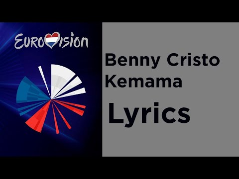 Benny Cristo - Kemama (Lyrics) - Czech Republic Eurovision 2020