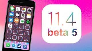 iOS 11.4 Beta 5 Релиз Обзор Что Нового ?