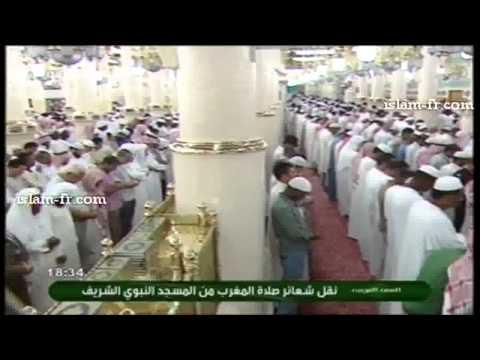 ماتيسر من سورة المعارج لـ آل الشيخ