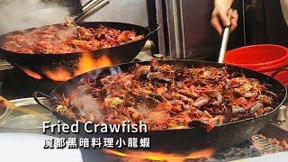 [4k]Huge iron pot stir fry! Eat fresh Fried Crawfish with fingers / Pudong Shanghai