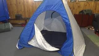 Палатка для зимней рыбалки как складывать