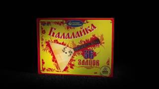 "Батарея салютов ""Балалайка"" Р7321 (0,8"" х 36) от компании Интернет-магазин SalutMARI - видео"