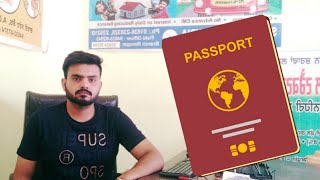 Red passport new rule immigration 2019 ll  italian citizenship new rules