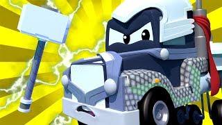 Спецвыпуск Мстители - Карл Тор - Трансформер Карл в Автомобильный Город 🚚 ⍟ детский мультфильм
