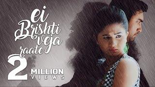 George Lincoln D'Costa - Ei Brishti Bheja Raate - YouTube