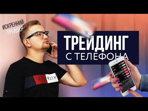 Optiontime бинарные опционы