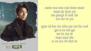 JUNG JOONIL - THE FIRST SNOW (EASY LYRICS)