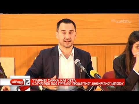 Α. Χαρίτσης: Αναγκαία η συγκρότηση προοδευτικού δημοκρατικού μετώπου | 02/04/19 | ΕΡΤ