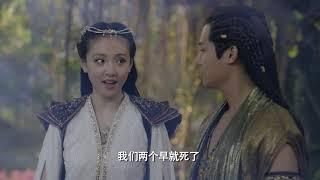 【盛唐幻夜】第49集预告:澜之欲杀阿婴,远安阻止   An Oriental Odyssey - Preview