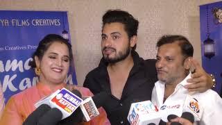 TV Actors Anas Khan of Saathiya serial, Vaishali Thakkar of Sasural Simar ka debut in Hindi film Devil In Palace with Paresh Ganatra at Iftaar Party at Ball room by BCB hosted by producer Prabsimran Sandhu