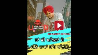 Sidhu moose wala Whatsapp Status Video Download