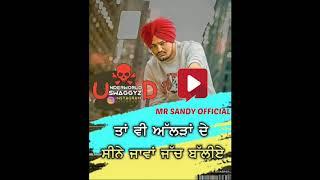 Sidhu moose wala Whatsapp Status Video Download