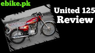 United 125 Price in Pakistan 2020, Ride and Detailed Review at ebike.pk
