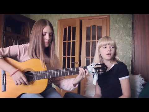 МИМО ВСЕЛЕННОЙ - подоконник (cover)