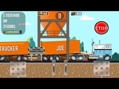 Trucker Joe Trucks Land at Brick Factory