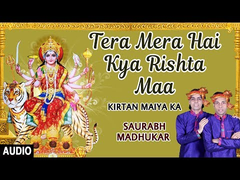 tune jitna kiya maa koi nahi karta with Hindi lyrics by Saurabh Madhukar