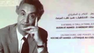 Un Achewiq à la mémoire de Si l'Hocine