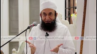 Molana Tariq Jameel Latest Bayan 7 September 2018 (Jummah Bayan)