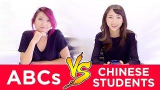 ABCs VS Chinese Students: ASIAN DATING APP TAKEOVER CHALLENGE   美國華裔VS留學生:網路約會大作戰