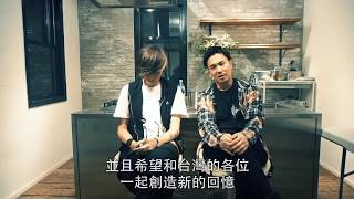 "OLDCODEXTour""GROWTHTOBEONE""in台灣公佈!"