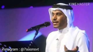 سعد الفهد - برضو بنسى CD QUALITY