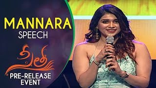 gratis download video - Mannara Speech @ Sita Movie Pre Release Event | Teja | Sai Srinivas Bellamkonda, Kajal Aggarwal