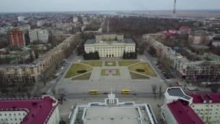 Херсон с высоты часть первая. Kherson from above part 1. 4K